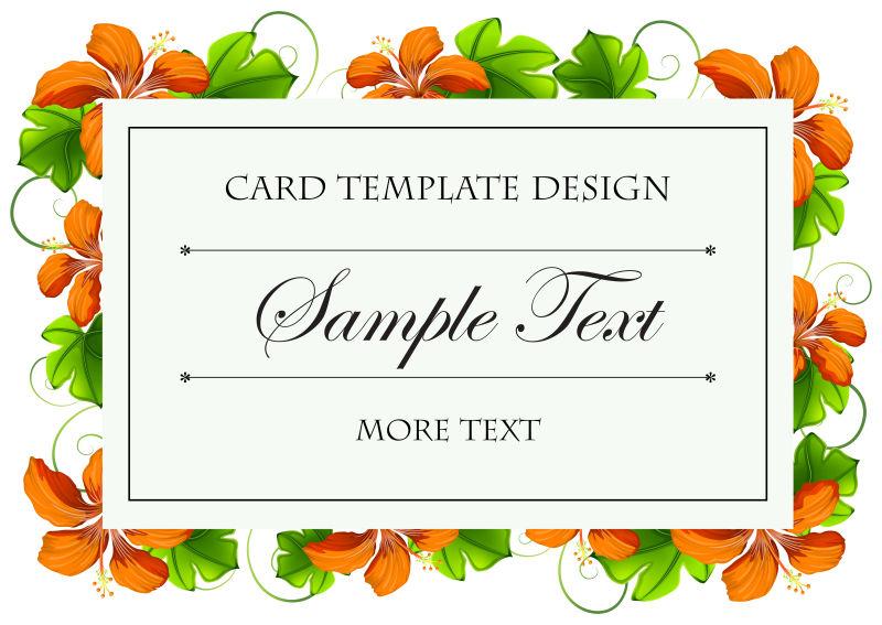 创意矢量橙花元素装饰卡片设计