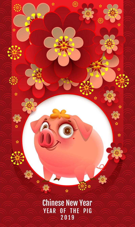 矢量红色2019猪年设计