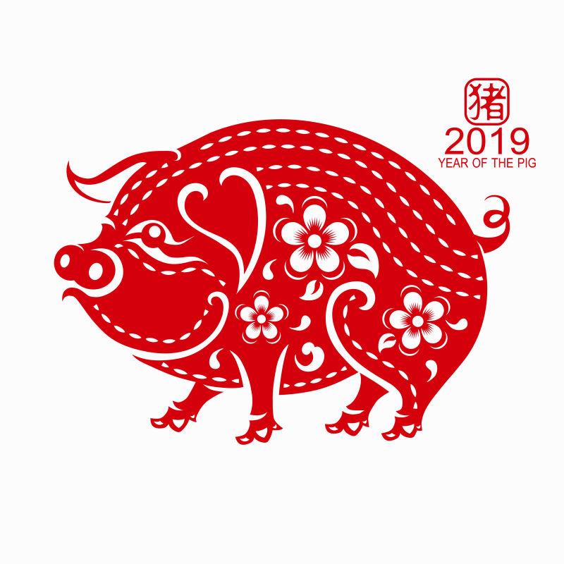 矢量红色剪纸风格的猪设计