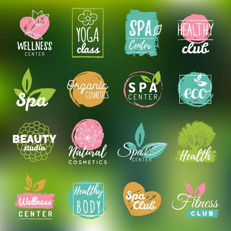 创意矢量健康美容主题标志设计