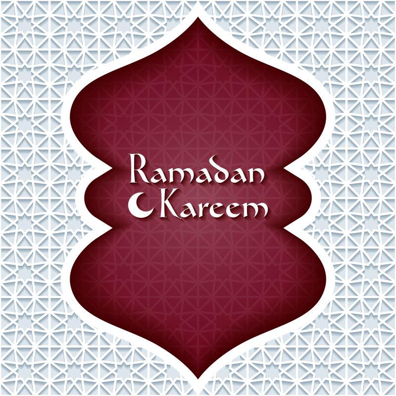 Ramadan Kareem贺卡