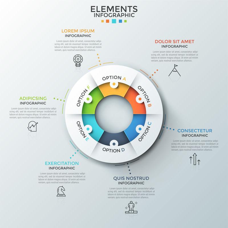 环形图分为6等分-细线象形图和文本框-循环过程的六个步骤的概念-现代信息图形设计布局-网站矢量图-报告