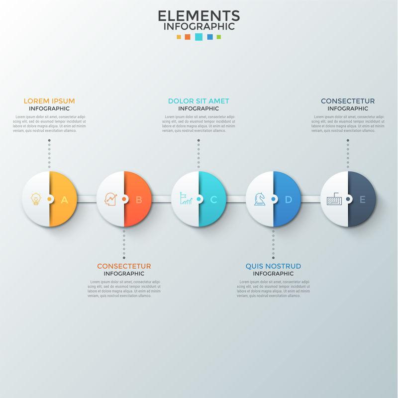 五个半彩纸圆形元素-内部有字母和线性图标-排列成水平行并相连-五步流程的概念-信息图表设计模板-矢量图