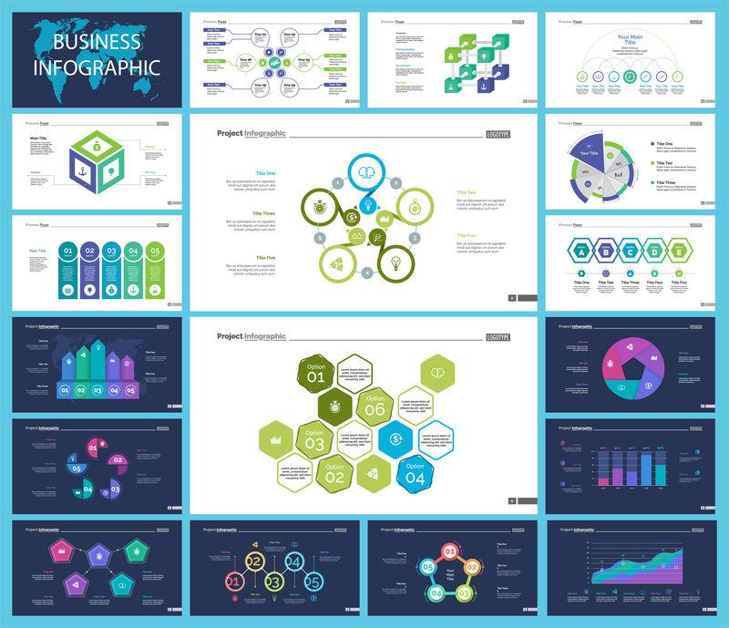 业务演示页面设计集可用于年度报表Web设计工作流布局-分析概念-流程车流程图甜甜圈饼图组织结构图条形图