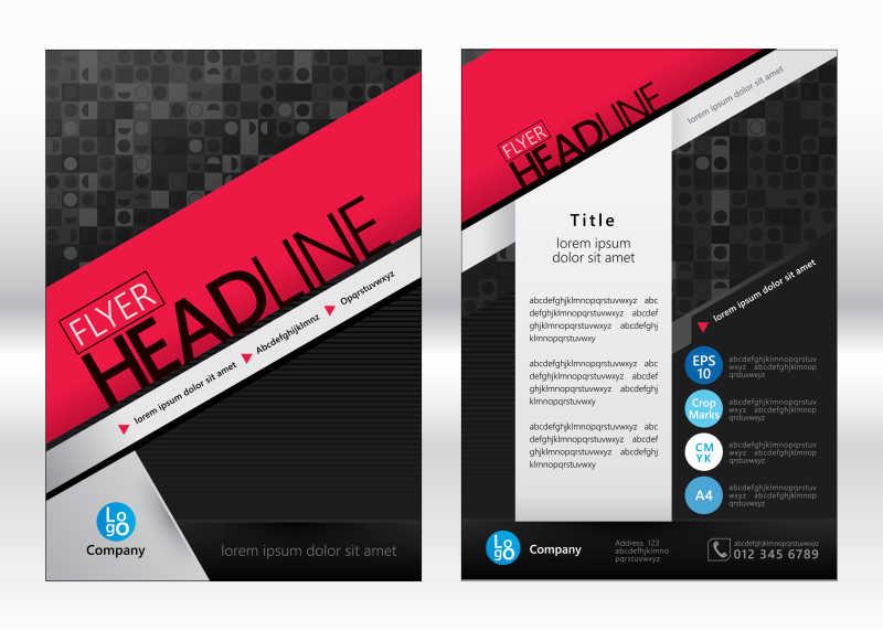 黑色粉色创意矢量商务手册设计模板