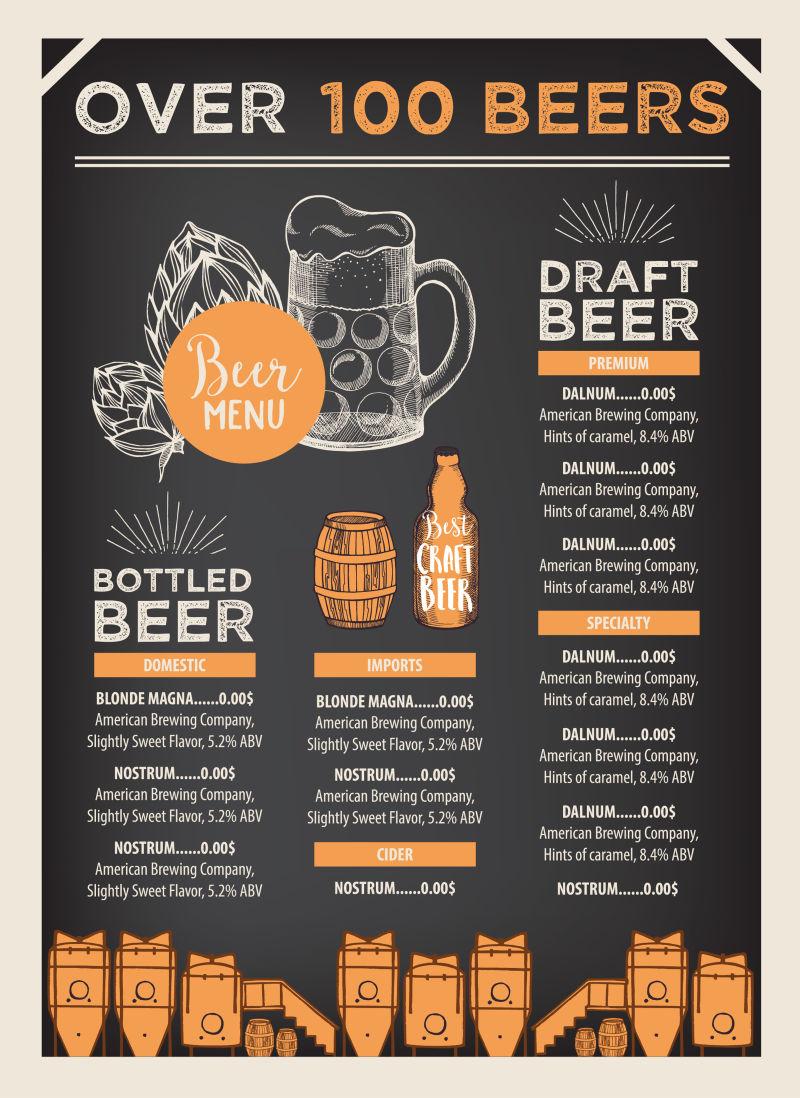 矢量菜单设计图片素材_创意矢量正在倒酒的图标的菜单