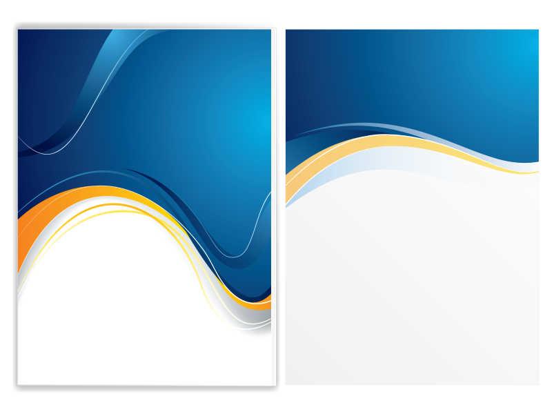 矢量现代商业抽象横幅设计-未来素材