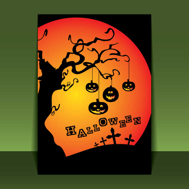halloween 钢琴简谱