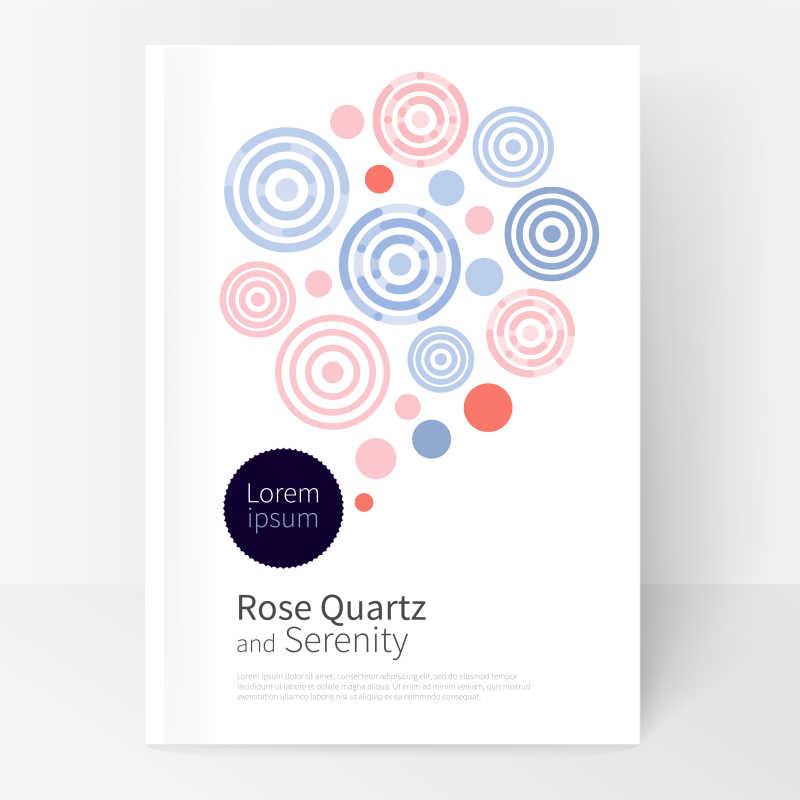 矢量书籍封面设计图片素材_矢量红色圆形元素的书籍
