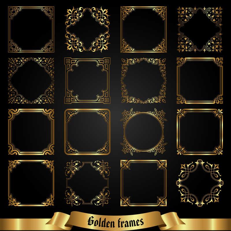 复古的金色矢量边框