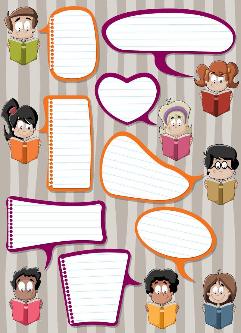 矢量卡通看书的儿童和对话框