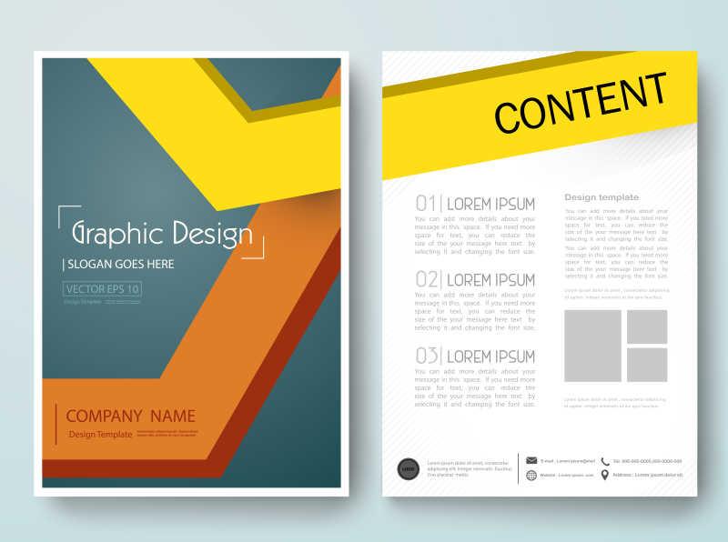 商务手册矢量封面设计