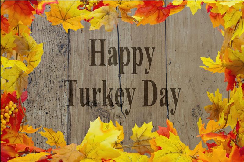 快乐的土耳其节日