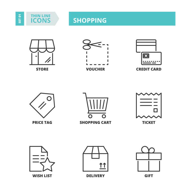 矢量网络购物图标图片素材_电子矢量网络购物图标设计
