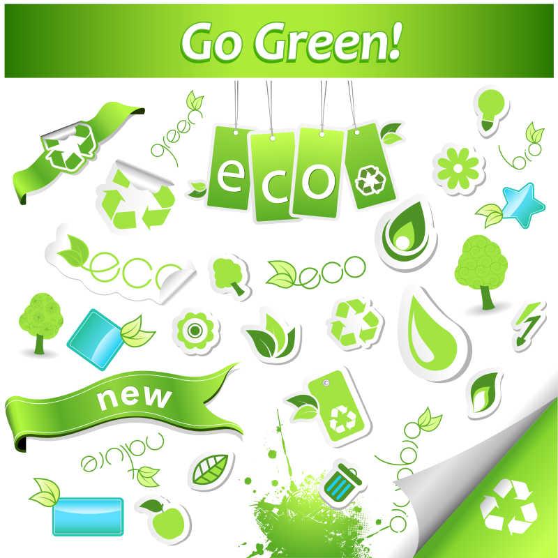 绿色生态图标矢量图