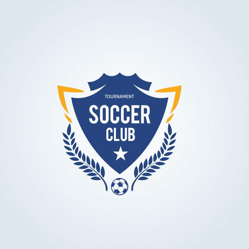 矢量足球俱乐部的标志设计