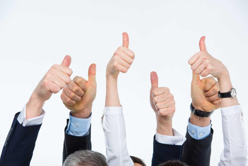 多人向上竖起大拇指