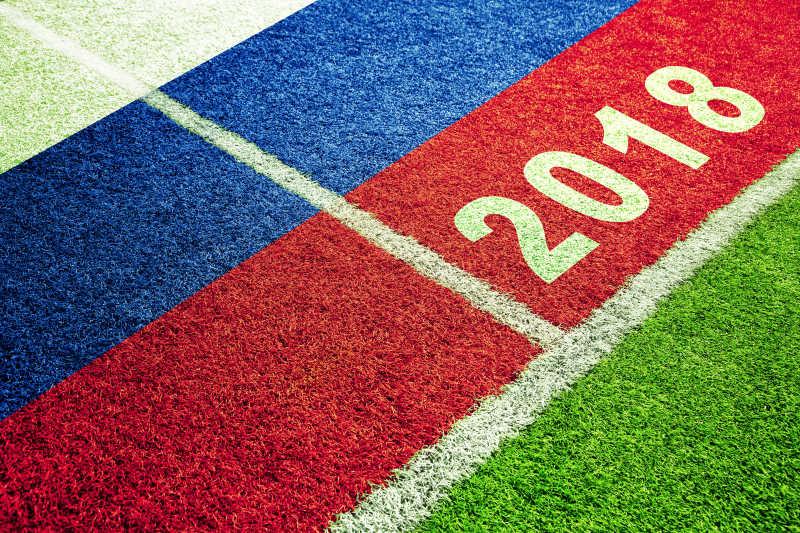足球场特写与2018概念
