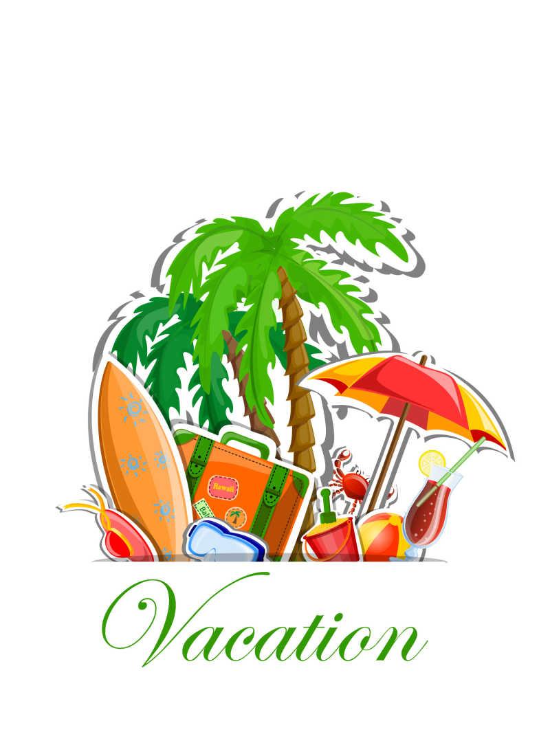假期概念沙滩旅游