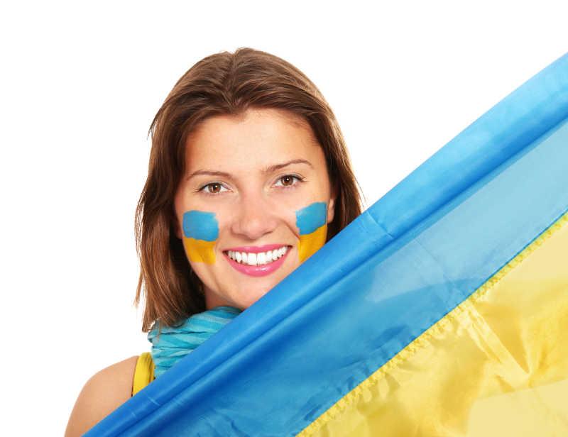 乌克兰风扇