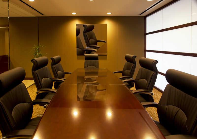 公司行政办公室