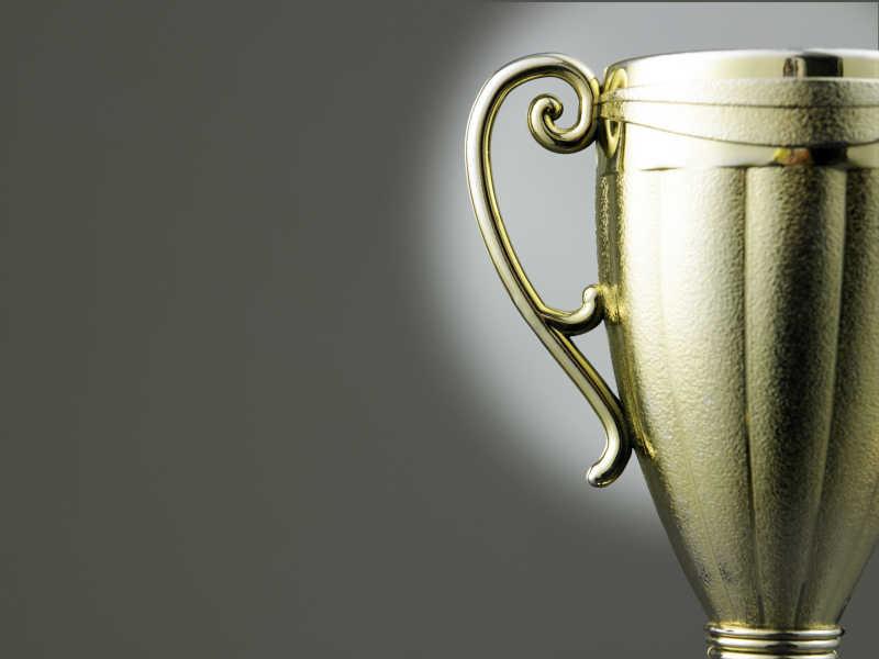 金色的奖杯