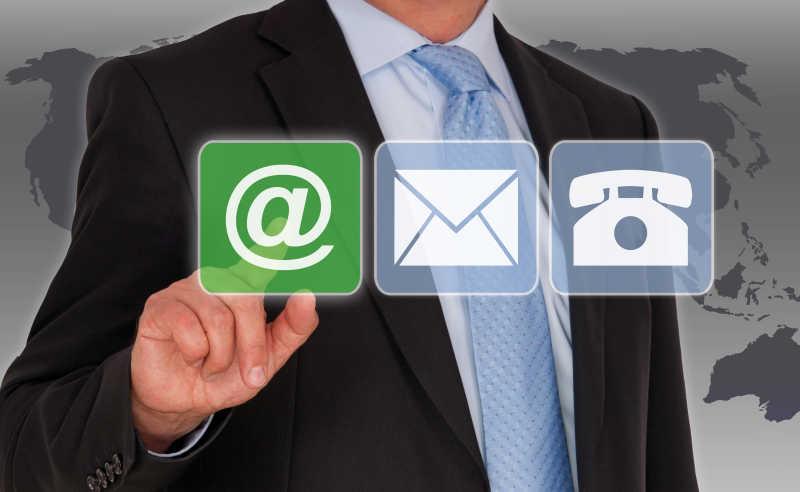 通过电子邮件联系的概念