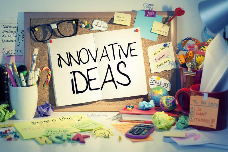 创新想法概念表现