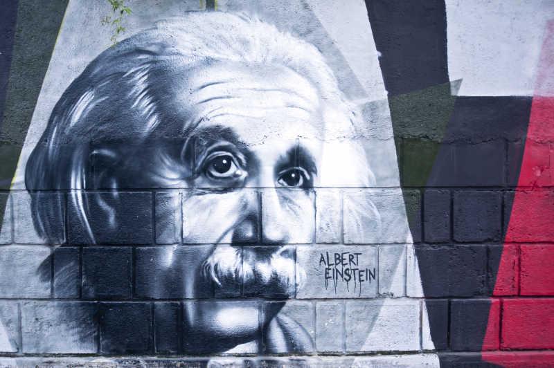 爱因斯坦涂鸦
