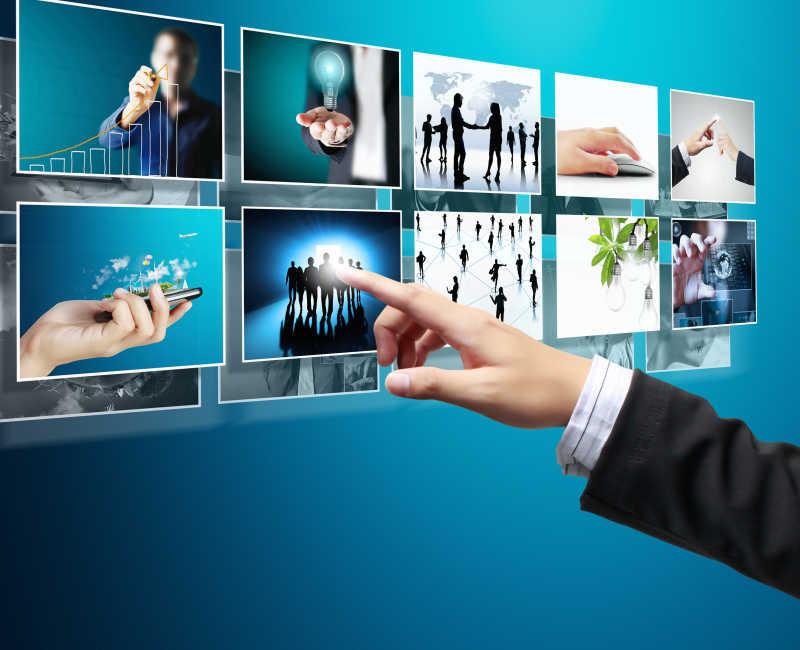 商人社交媒体理念