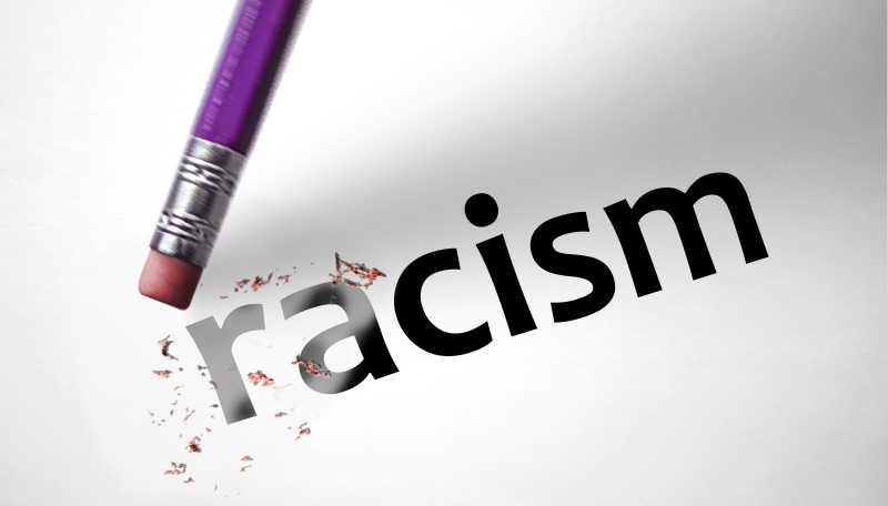 橡皮擦删除种族主义这个词