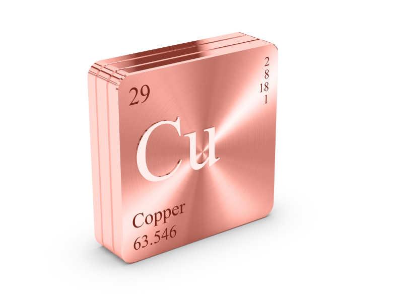 化学元素铜