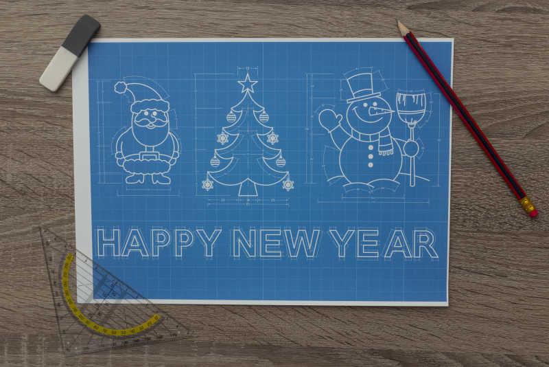 新年符号的蓝图