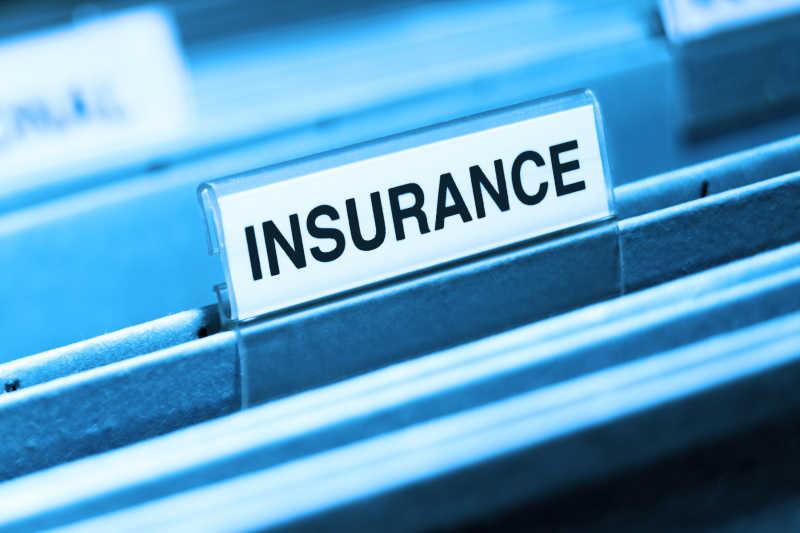 保险文件概念