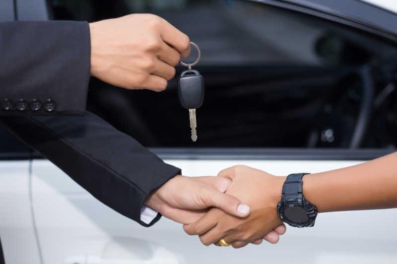 达成协议后的握手与交付钥匙