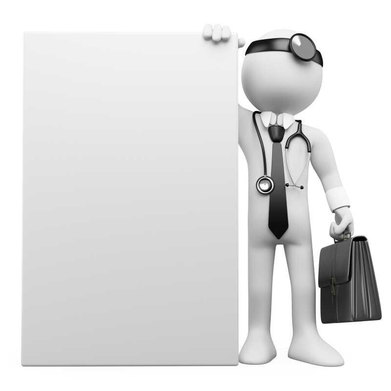 医生3D模型