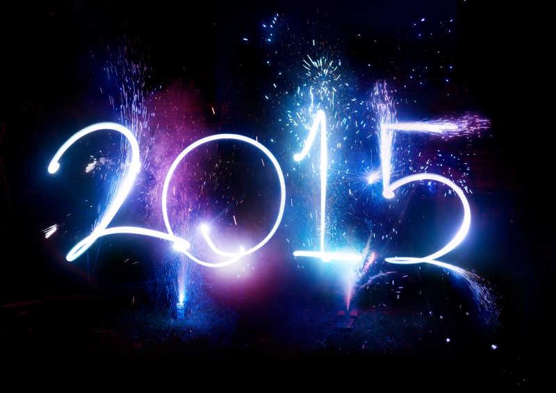 2015烟花新年庆祝活动