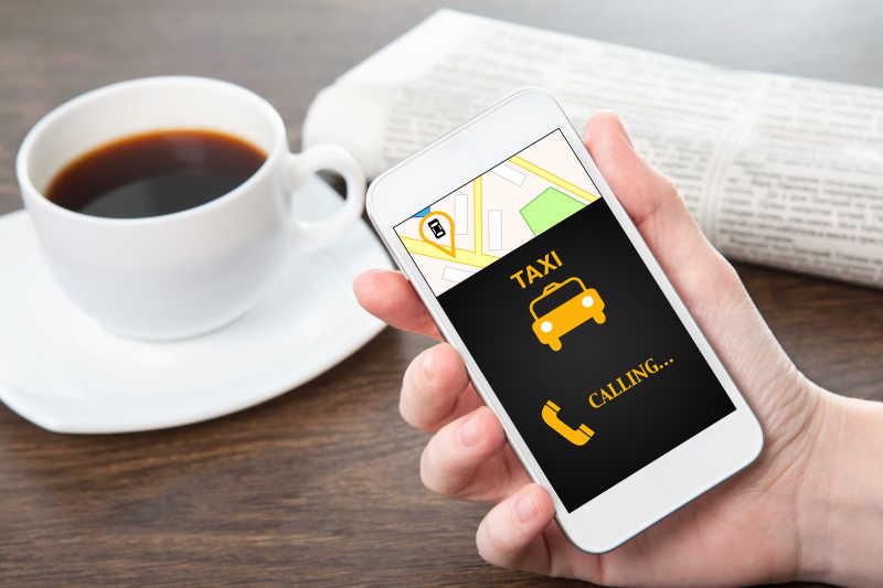 使用手机预订出租车