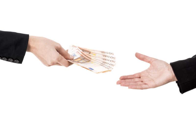 手收付款的概念形象