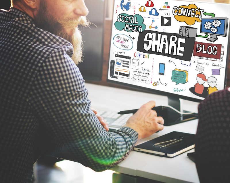 计算机共享信息通信概念