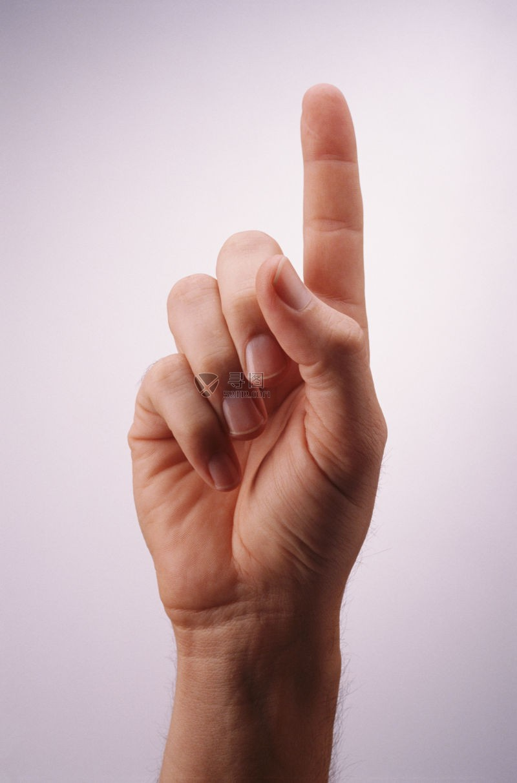 伸出一只手指的姿势