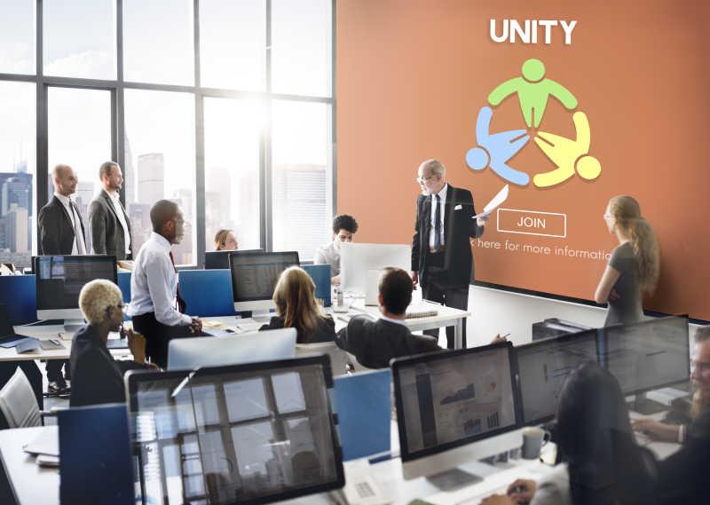 团结一致的概念