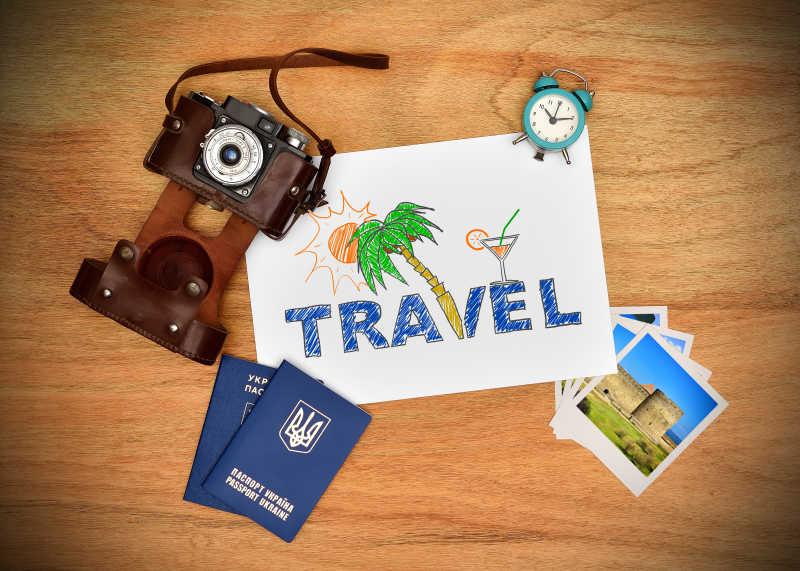 假日海滩旅行计划