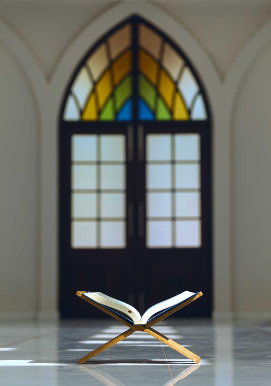 伊斯兰教门前的书