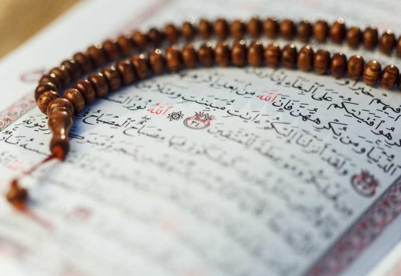 伊斯兰教圣书和木珠链