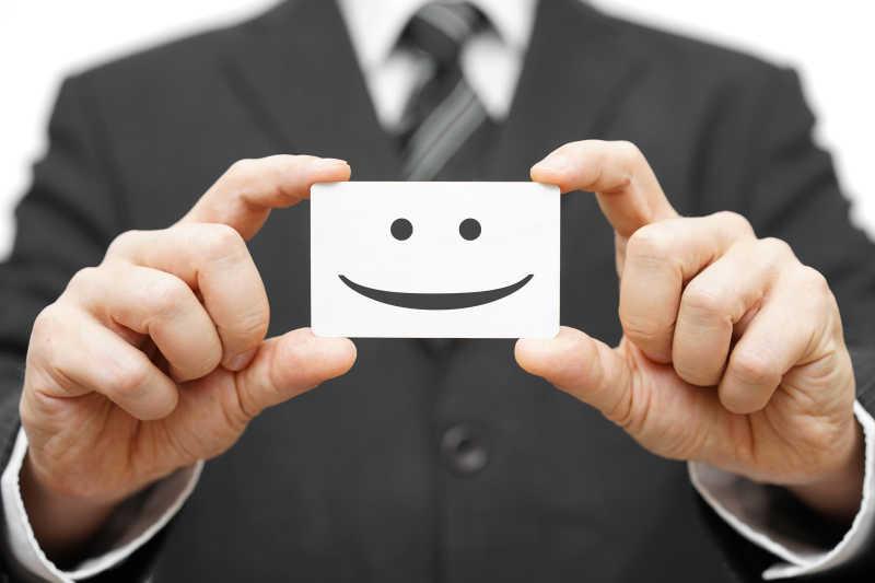 我们的客户是满意的客户