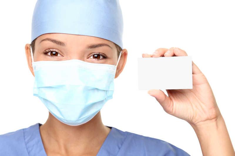 显示名片的医务人员