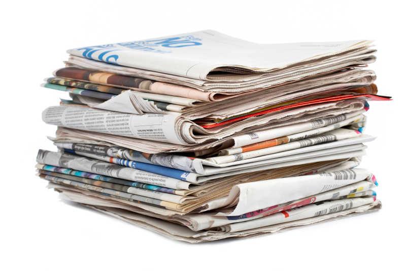 堆叠的地方报纸
