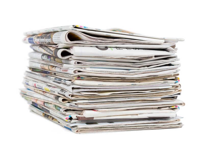 成堆的报纸