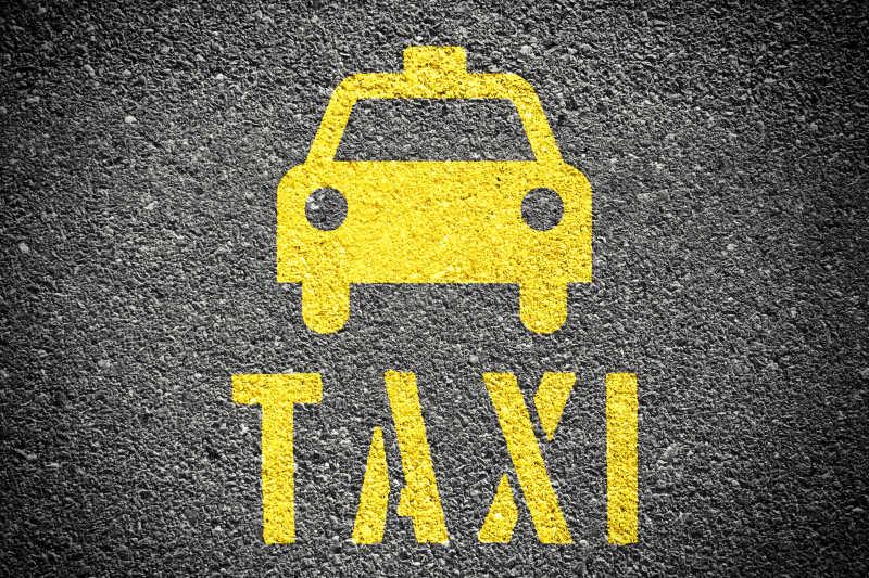 沥青路面上的出租车标志